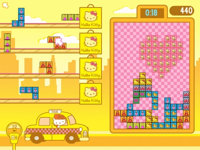 Hello Kitty Bubblegum Girlfriends -- Bubble Gum Taxi