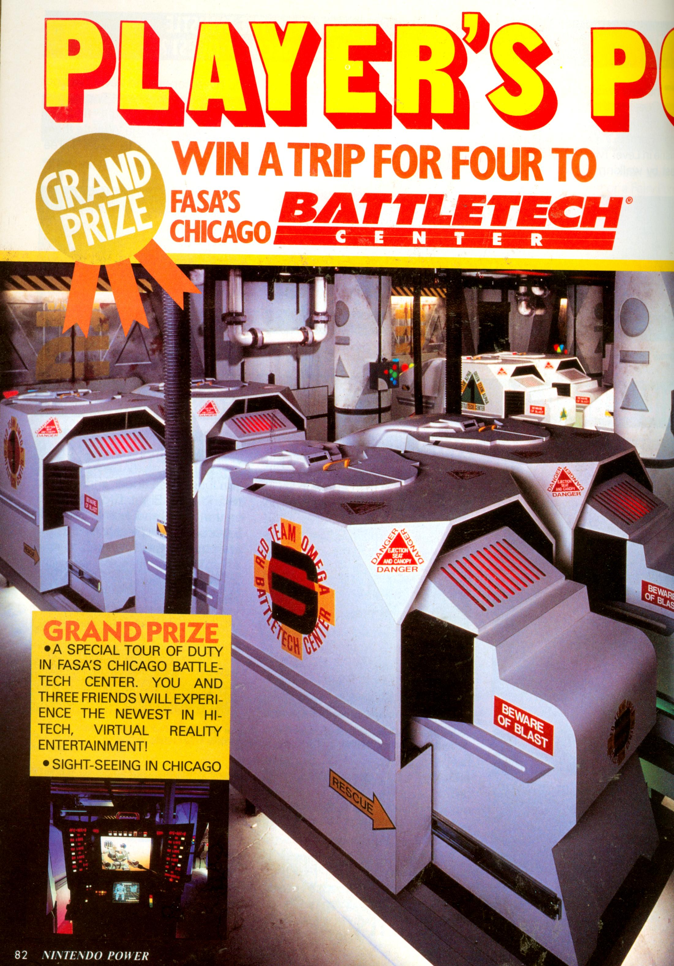 nintendo sweepstakes nintendo power contests gaming pathology 5067